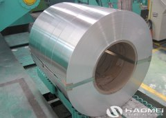 1050 Aluminum Strip | Aluminium Strip 1050