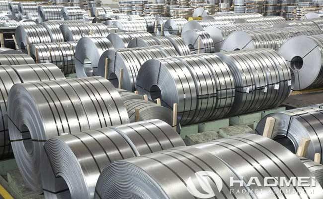 aluminum strip price
