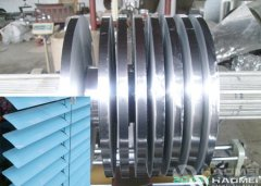 Aluminum Strip for Shutter | Ha
